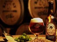 Lexington Kentucky Bourbon Barrel Ale